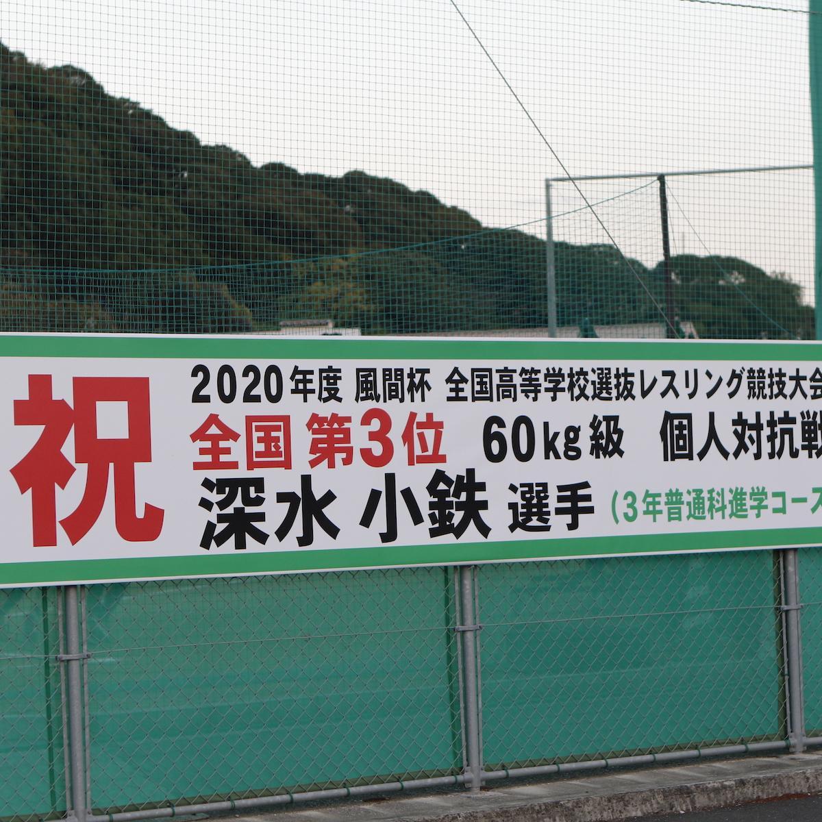 文理 大学 日本